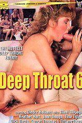 Deepthroat movie samples