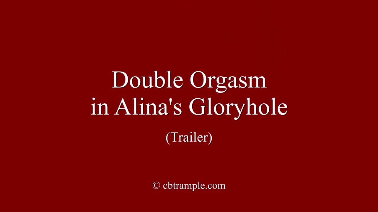Blowjob orgasm